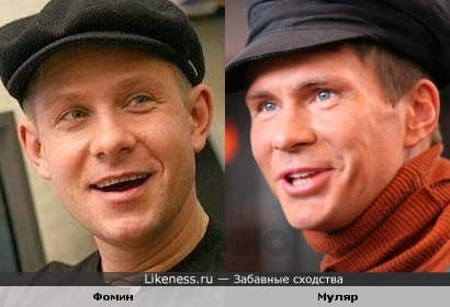 Певец Митя Фомин и актер Дмитрий Муляр