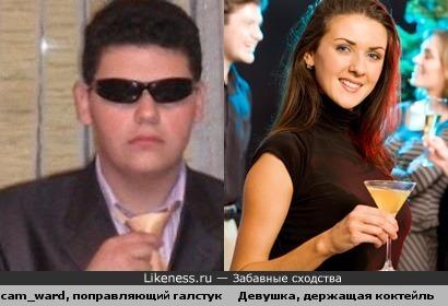 Участник Likeness.ru под ником cam_ward, поправляющий галстук, и девушка, держащая бокал с коктейлем