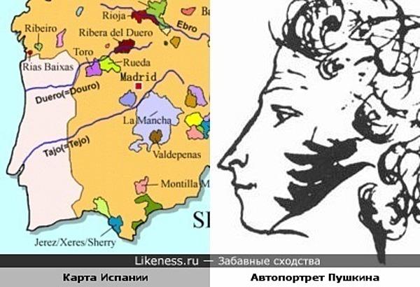 Карта винных регионов Испании и автопортрет Александра Пушкина