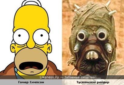 """Гомер Симпсон (""""Симпсоны"""") и тускенский рейдер (""""Звездные войны"""")"""