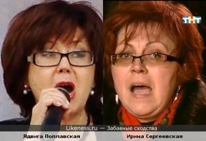Певица Ядвига Поплавская и историк Ирина Сергеевская