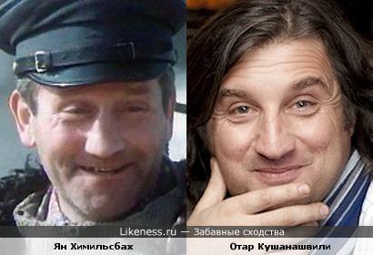 Актер Ян Химильсбах и журналист Отар Кушанашвили