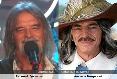 """Евгений Гусаков (солист группы """"Гамма"""") и Михаил Боярский"""