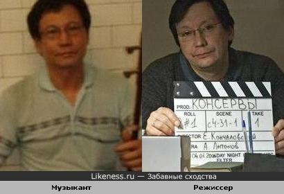 Музыкант в переходе метро напомнил режиссера Егора Кончаловского