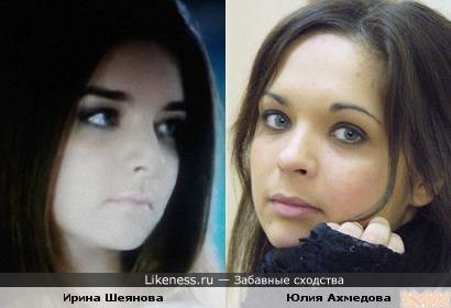 Актриса Ирина Шеянова и КВНщица Юлия Ахмедова