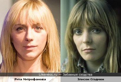 Маргарита Митрофанова (радио- и телеведущая) и Элисон Стэдмен (актриса)