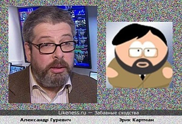 """Александр Гуревич (телеведущий, продюсер) и Эрик Картман (персонаж мультсериала """"Южный Парк"""")"""