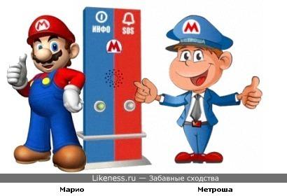 Марио (персонаж видеоигр компании Nintendo) и Метроша (бренд-персонаж московского метрополитена)