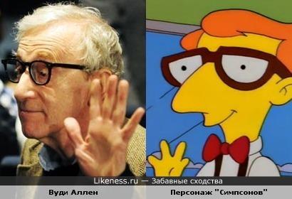 """Вуди Аллен и эпизодический персонаж мультсериала """"Симпсоны"""""""