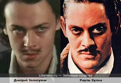Актеры Дмитрий Золотухин и Рауль Хулиа