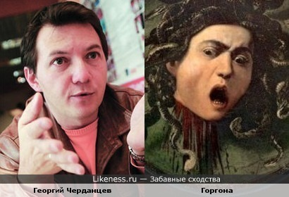 "Георгий Черданцев и картина ""Медуза"" художника Караваджо"