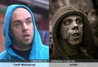 "Участник телепроекта ""Дом-2"" Глеб ""Клубничка"" Жемчугов похож на зомби"