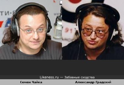Семен Чайка и Александр Градский