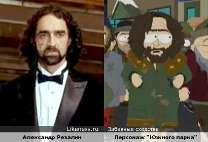 Александр Резалин в фильме «Китайский сервиз» и эпизодический персонаж мультсериала «Южный парк»