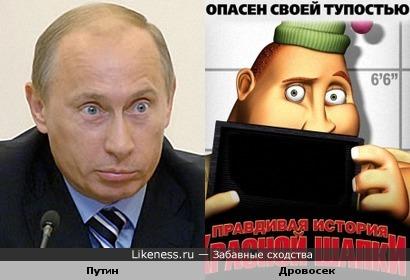 http://img.likeness.ru/uploads/users/3006/1321882214.jpg