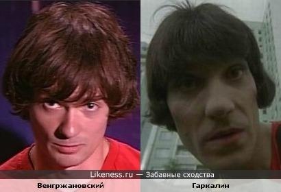 http://img.likeness.ru/uploads/users/3006/1322221001.jpg
