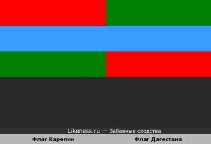 Флаг Карелии и Флаг Дагестана