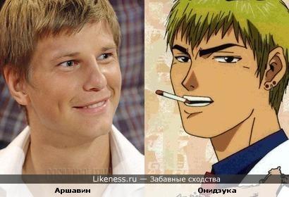 Футболист Андрей Аршавин и аниме-персонаж Эйкити Онидзука