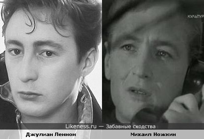 Джулиан Леннон и Михаил Ножкин