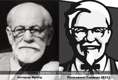 Зигмунд Фрейд и логотип KFC с изображением основателя Гарланда Сандерса