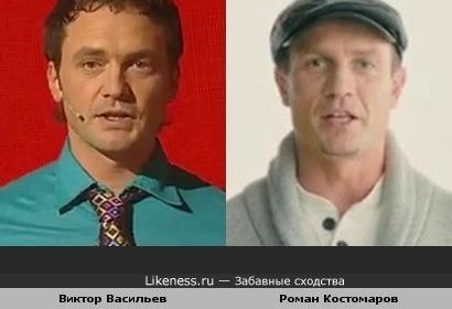Виктор Васильев в шоу Comedy Club и Роман Костомаров в ролике КПРФ