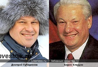 Дмитрий Губерниев и Борис Ельцин