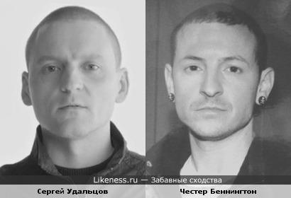 Сергей Удальцов и Честер Беннингтон (Linkin Park)
