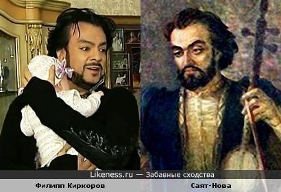 Филипп Киркоров и Саят-Нова