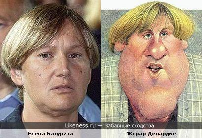 Фильмы Жерара Депардье