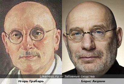 Художник Игорь Грабарь и писатель Борис Акунин