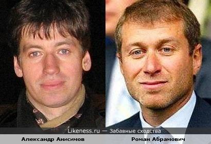 Актер Александр Анисимов и предприниматель Роман Абрамович