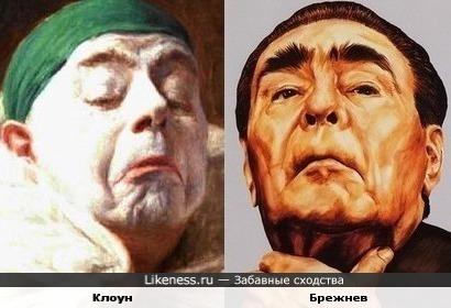 Автопортрет Армана Франсуа Жозефа Генри и портрет Леонида Брежнева