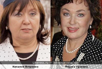 Наталия Витренко и Лариса Гузеева