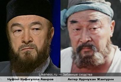 Муфтий Нафигулла Аширов и актер Нурмухан Жантурин