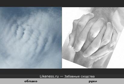 Бог сложил руки