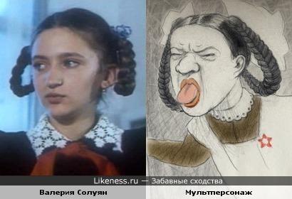 """Кукушкина и персонаж м/ф """"Подарок"""""""