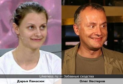"""Героиня программы """"Модный приговор"""" Дарья Панасюк и Олег Нестеров"""