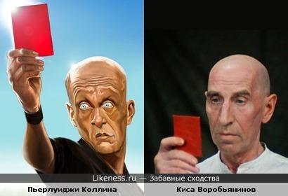 Пьерлуиджи Коллина и Киса Воробьянинов (Сергей Филиппов)