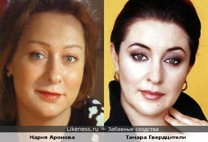 Мария Аронова и Тамара Гвердцители