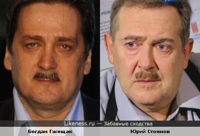Богдан Гжещак и Юрий Стоянов