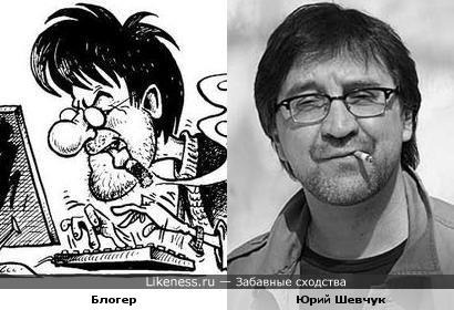 Блогер на карикатуре напомнил Шевчука