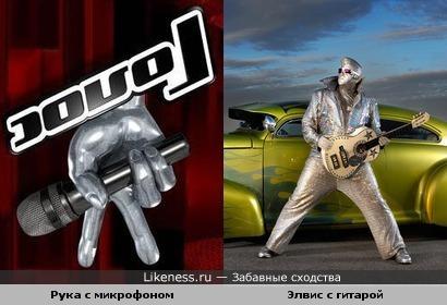 """Символ проекта """"Голос"""" похож на человека с гитарой"""