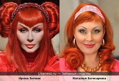 Ирина Билык в образе напомнила персонаж Натальи Бочкаревой Дашу Букину