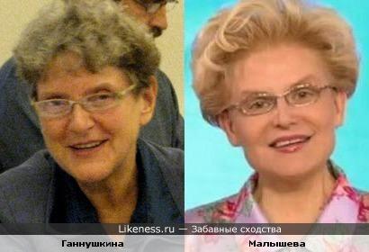 Светлана Ганнушкина и Елена Малышева