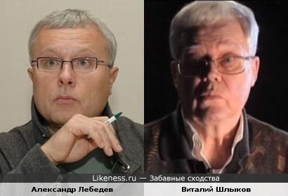 Предприниматель Александр Лебедев и разведчик Виталий Шлыков