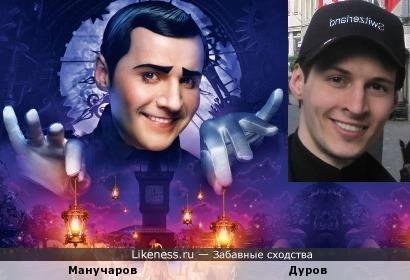 «ВКонтакте» — «Страна хороших деточек»