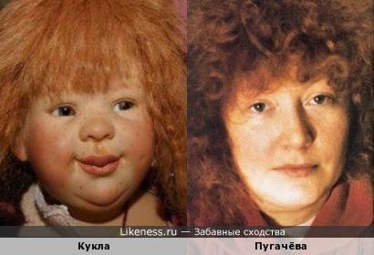 Кукла похожа на Аллу Пугачёву