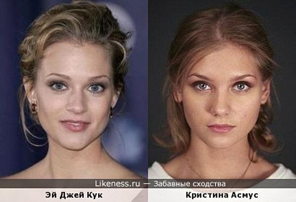 Актрисы Эй Джей Кук и Кристина Асмус