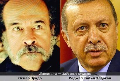 Осмар Прадо и Реджеп Тайип Эрдоган