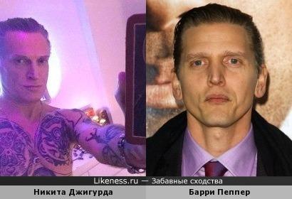 Никита Джигурда без бороды стал похож на Барри Пеппера